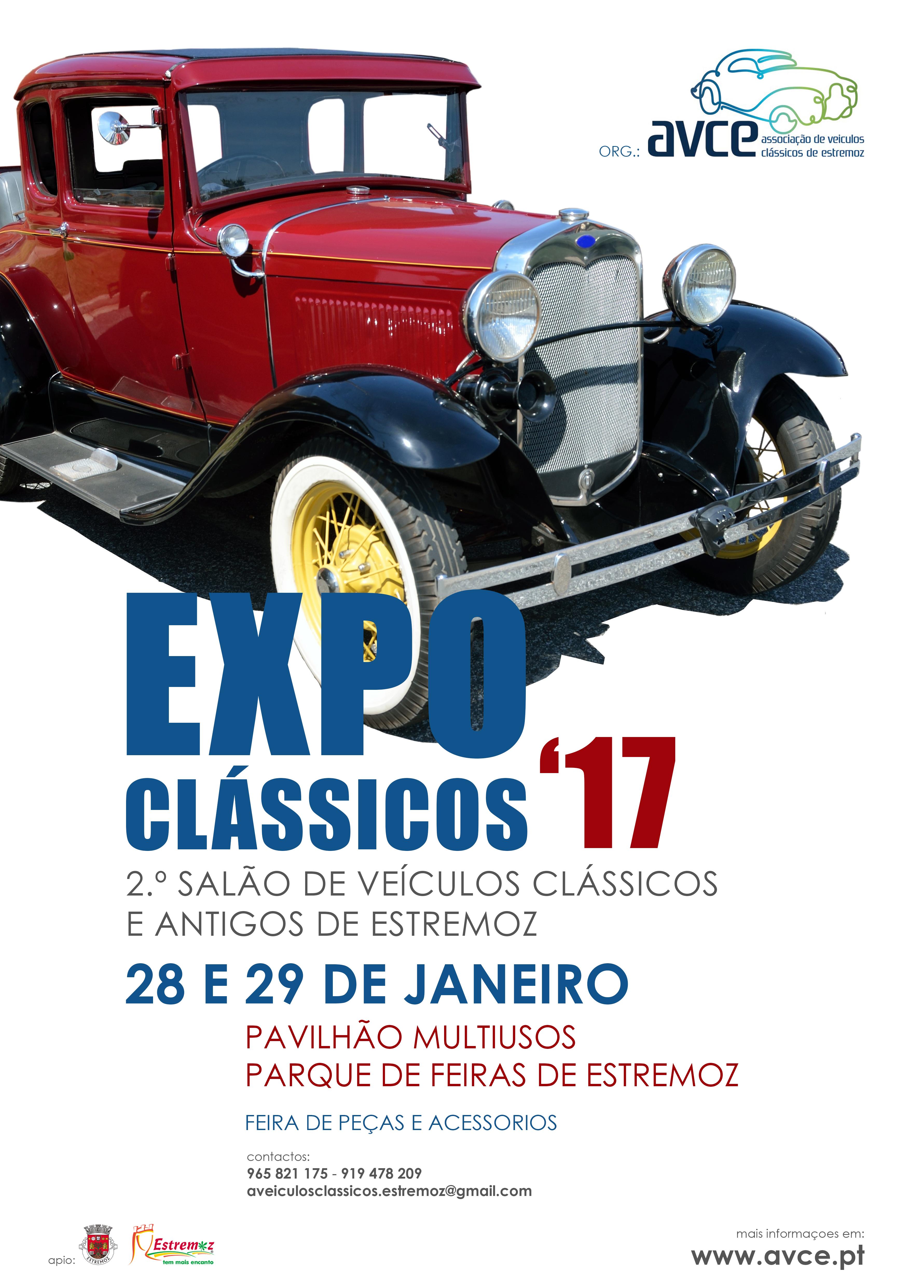 cartaz-expo-classicos_2017